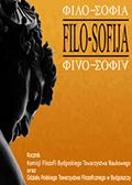 2_filo-sofija