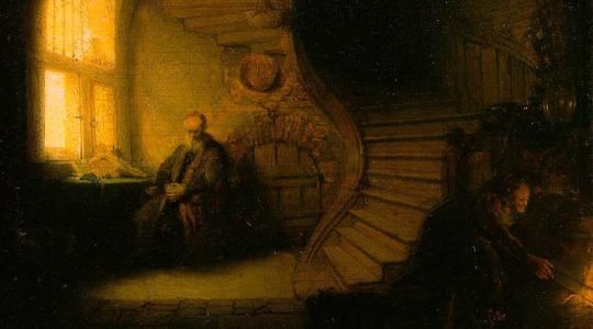 Czytelnia online: Koncepcja indywiduum w myśli Jana Szkota Eriugeny