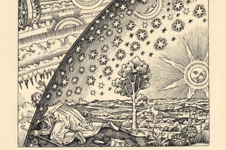 """Konferencja pt. """"Niebo – w humanistyce – w przyrodoznawstwie – w teologii"""""""
