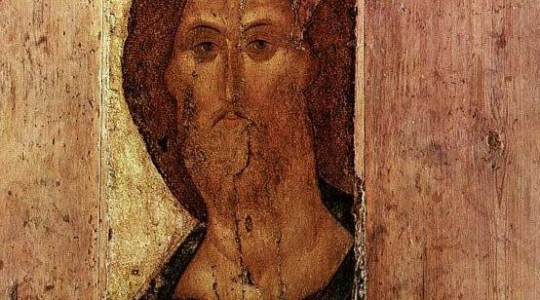 St. Gregory Palamas Seminar by Center for Medieval Culture Studies