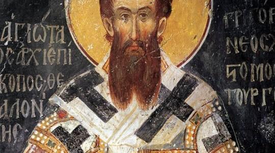 Grzegorz Palamas i niestworzone energie Boga